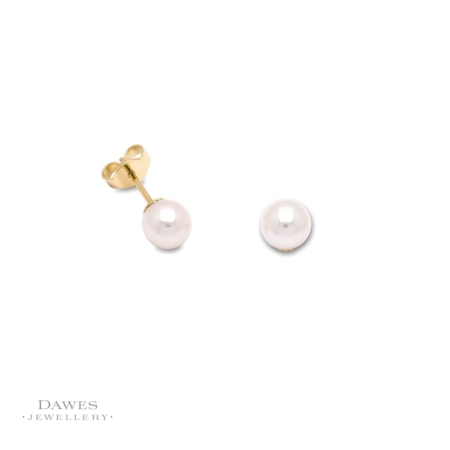 9ct Yellow Gold Cultured Pearl Stud Earrings
